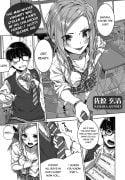 A Man Robbed Of His Virginity In A Rape By His Childhood Friend / Blonde Slutty Gal [Sahara Gensei]